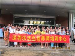 深圳零基础高级(三级)公共营养师班