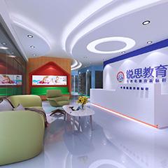广州初中化学综合培训课程