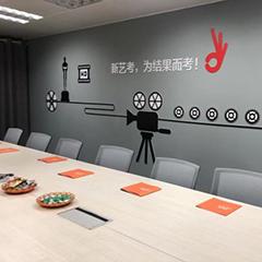 广州传媒艺考摄影摄像专业本科保过班