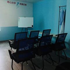 广州传媒艺考播音主持专业日常周末班