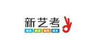 广东新艺考传媒