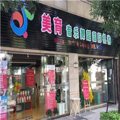 深圳4岁以上自由舞蹈班