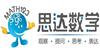 深圳思达数学培训中心