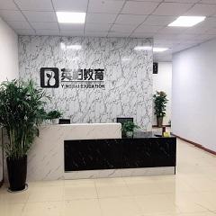 郑州JAVA企业级开发+大数据培训课程