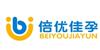 北京佳孕母婴健康管理培训学院