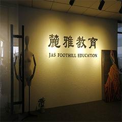 杭州服装设计高级立体裁剪专业培训课程