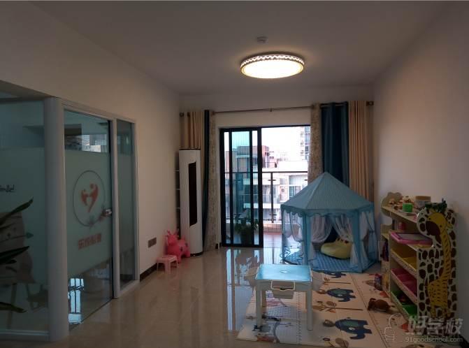 东莞乐成心理咨询培训学院  环境展示