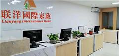 上海高级管家考证班(高端家庭)
