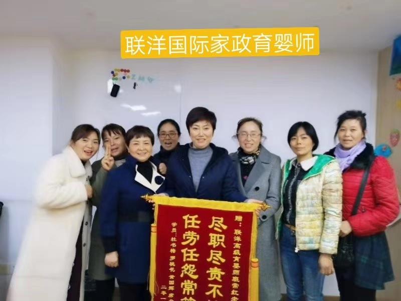 上海高级育婴师技能培训班