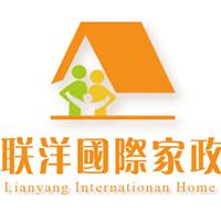 上海联洋培训学校