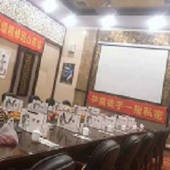 山东枣庄校区