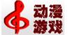 深圳市完美空间文化传播
