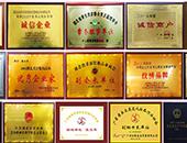 广州越秀区学习半永久纹绣哪家好?
