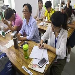 北京小儿推拿专业高级研修课程