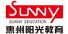 惠州市阳光教育培训学校