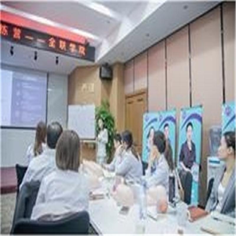 上海光电美容操作规范化培训班