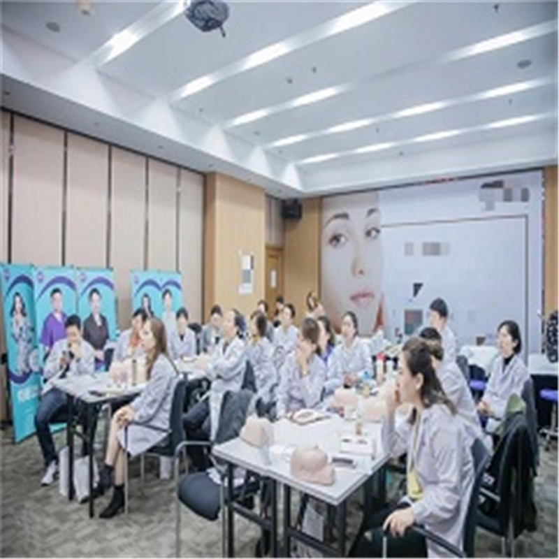上海全联光电科技美肤培训班