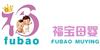 衡阳福宝母婴护理培训中心