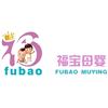 衡陽福寶母嬰護理培訓中心