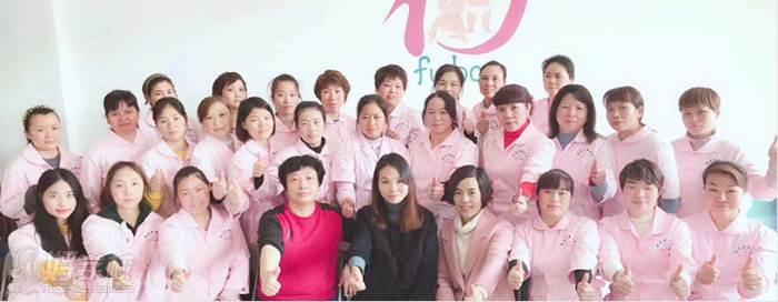 衡陽福寶母嬰護理培訓中心  合照