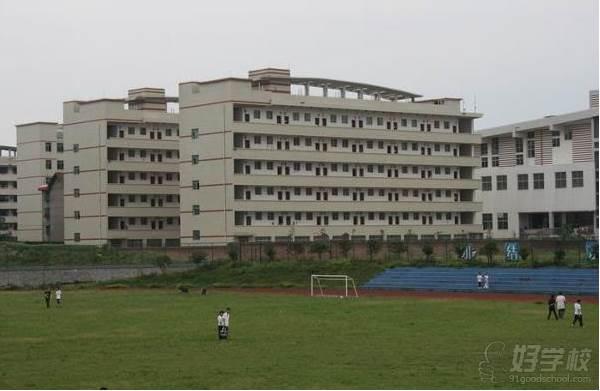湖南医药学院  运动场