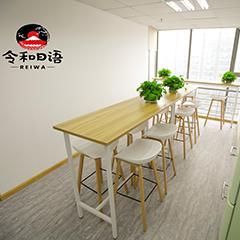 宁波日语专业培训课程