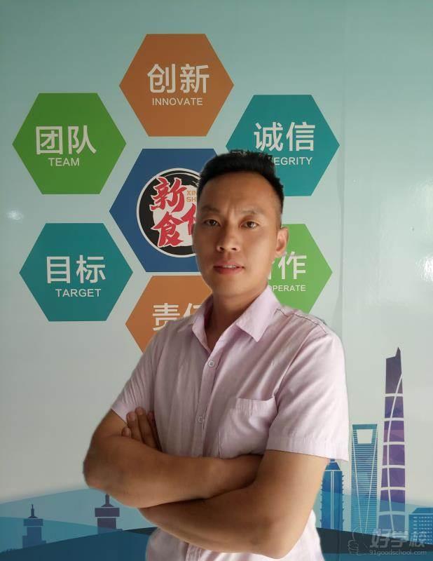 山東新食代餐飲小吃培訓學校 岳耀通老師