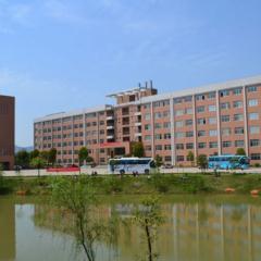 中南林业科技大学涉外学院成人教育初升专招生简章