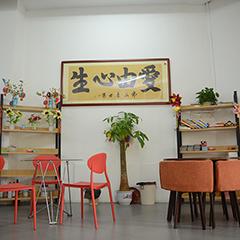 佛山鑫源培训学校禅城校区图