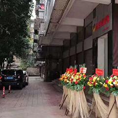 佛山鑫源培训学校禅城校区图2