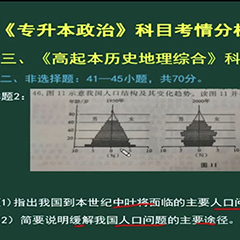 北京师范大学网络教育高起专长沙招生简章