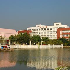 广州大学华软学院国际贸易实务专业专升本招生简章