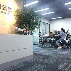 湖南全国机场航空地勤(短培)就业班