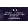 天津FLY彩妆造型培训机构
