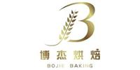 天津博杰西点烘焙学校