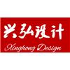 深圳兴弘设计培训中心