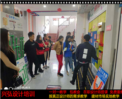 深圳零基础室内设计CAD专业培训班