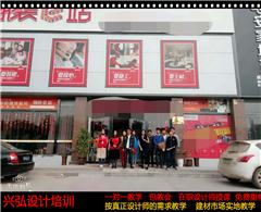 深圳零基础室内设计效果图专业培训班