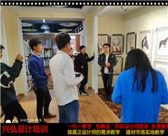 深圳室内设计综合培训课程