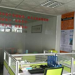 广州精晟教育白云校区图