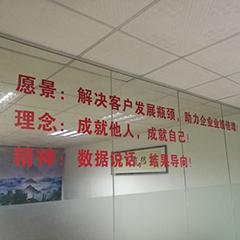 广州精晟教育白云校区图3
