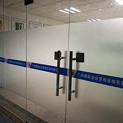 长沙理工大学自考专升本广州班招生简章