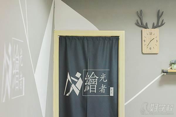 深圳绘光者艺术画室 (10)