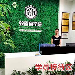 深圳龙华淘宝电商美工培训课程