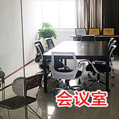 深圳龙华C4D视觉设计培训课程