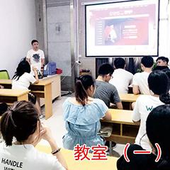 深圳龙华淘宝美工培训课程