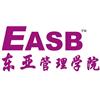 EASB新加坡东亚管理学院