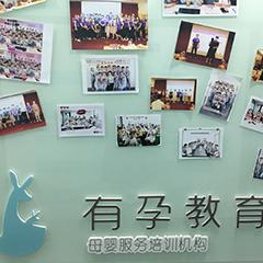 上海高级管家专业培训课程