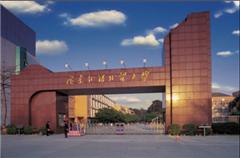中山大学自考《计算机及应用》专本连读广州班