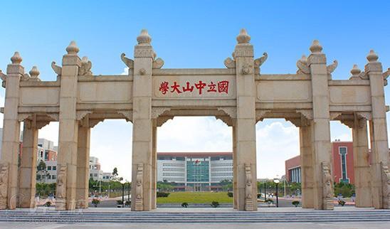 中山大学外观